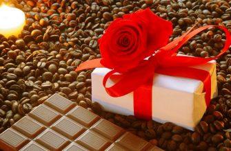 podarok bant roza shokolad kofe zerna svecha romantika prazdnik 84975 1280x720 335x220 - Готовность автомобиля к движению
